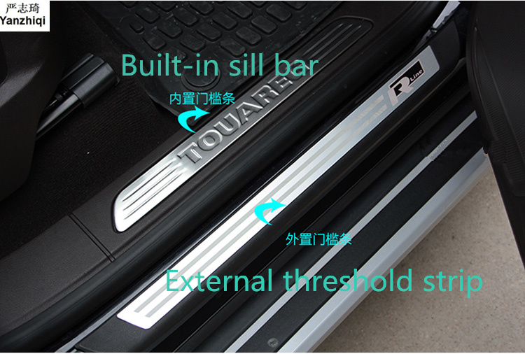 Free Shipping 4pcs/lot Stainless Steel Threshold Bar Welcome Pedal Car Styling For VW Volkswagen 2011-2017 Touareg