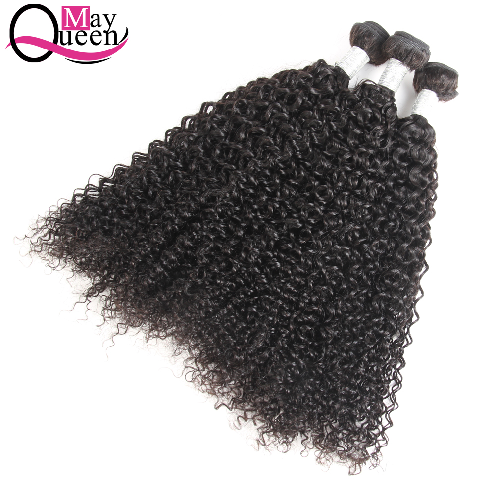 May Queen Hair Brazilian Kinky Curly Human Hair Weave 3Bundles Natural Black Color Non Remy Hair Extension