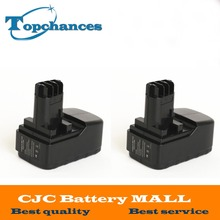2PCS High Quality 15 6V 3300mAh NI MH replacement power tool battery for metabo BSP15 6PLUS