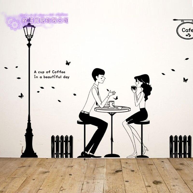 Dcal стикер с кофе мальчик девочка любовь наклейка кафе плакат Винил Искусство Наклейки на стены Pegatina Quadro Parede Декор Фреска стикер с кофе