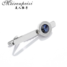 Meirenpeizi  1 Pcs Men's Alloy Metal Tie Clip Fashion Silver Simple Necktie Tie Pin Bar Clasp Clip Crystal Tie Pin For Mens kbap mens metal skinny neck tie clip pin tie bar clasp wedding business neck tie bar clip gold silver blue burgundy