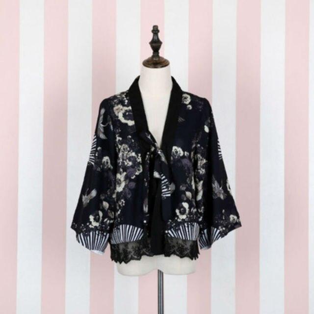 cea4375041f US $28.15 12% OFF|Japanese Women Cran Fan Kimono Yukata Black Short/Long  Kimono Cardigan Three Quarter Loose Outwear Blouse -in Asia & Pacific  Islands ...