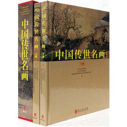 China landscapes bird collection painting book restoring layered landscapes