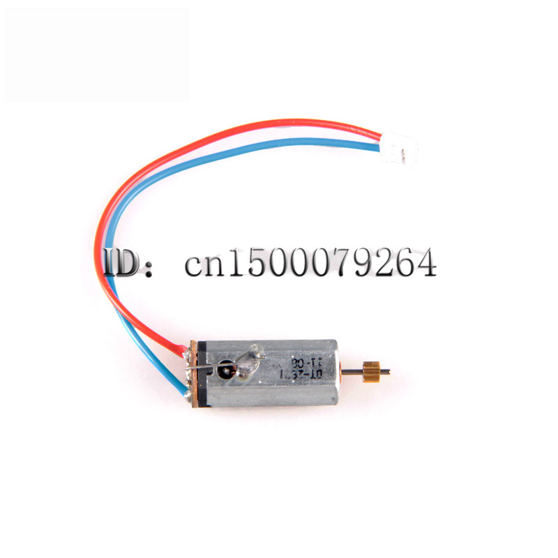 Free shipping S032G-22 Motor A set rc part spare parts for 37cm Syma S032G S032 G S 032 G 3.5CH Coaxial RC Helicopter S032G chamsgend best seller free shipping new full set replacement spare parts for syma s107 rc helicopter red mar11 wholesale