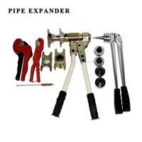 Труба расширитель 16 32 мм Труба расширяющийся набор инструментов PEX 1632 сантехника инструмент