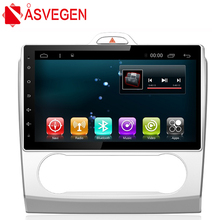 10.2 Car Multimedia Player For Focus 2009 Quad Core Ram 2G Touch Screen Radio Stereo GPS Navigation
