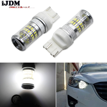 2pcs X-Bright White 48-SMD 7443 7440 LED Bulbs w/ Reflector Mirror Design For Turn Signal,Backup DRL Lights