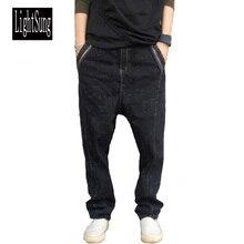 2018 nuevo bolsillo con cremallera pantalones vaqueros ocasionales de los  hombres más tamaño más elástica lápiz bajo entrepierna. 030c426fab1