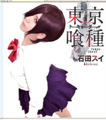 Anime Tokyo Ghoul Ken Kirishima Touka Kaneki cosplay costume shirt tie skirt lolita girls uniform set