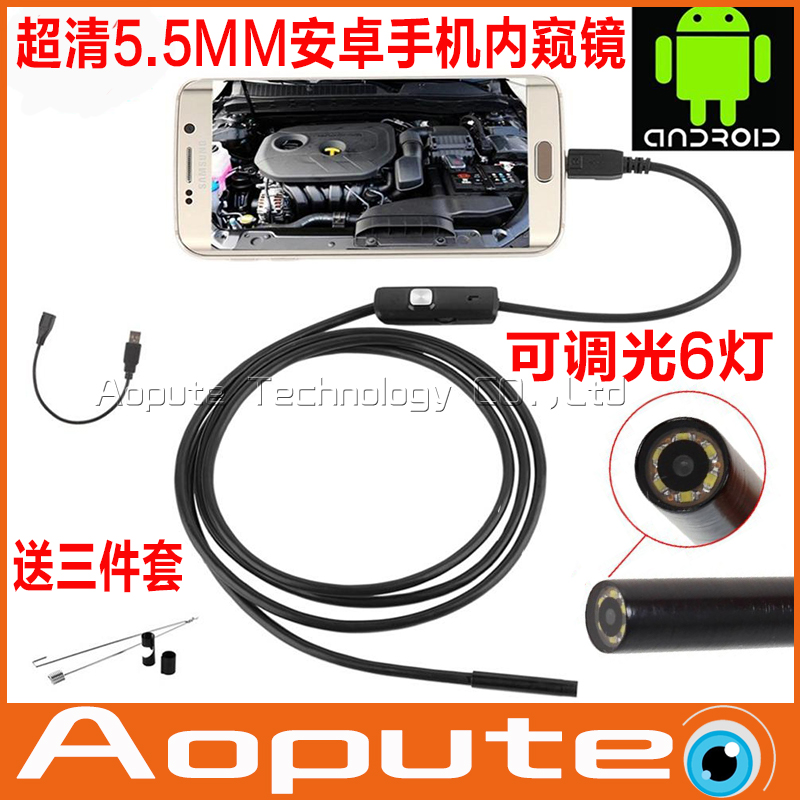 HD 5.5mm USB Android Endoscope 6 LEDs Waterproof Mini Camera Android OTG Borescope for Tablet PC 5m Hard Wire Car Inspect Tool