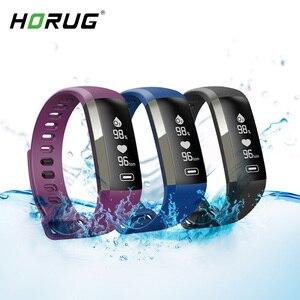 Image 1 - HORUG สายรัดข้อมือสมาร์ทฟิตเนสสร้อยข้อมือกันน้ำฟิตเนส Tracker สร้อยข้อมือ Heart Rate Monitor Smartband