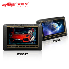 CARAVAN 2PCS (1PC DVD+1PC AV Monitors) 9 inch HD LCD Screen Portable Car Headrest DVD Monitor Player 800*480