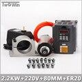 2.2KW 220V Spindle Water Cooled Kit er20 Milling Spindle Motor + 2.2KW VFD + 80 Clamp + Water Pump + 13pcs ER20.