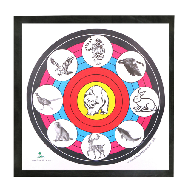 archery shooting target set 50*50*15cm EVA foam target with 40*40cm target papers and target pin nail for shooting