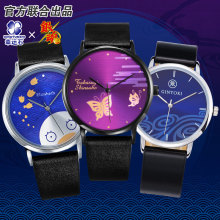 Gintama anime Gintoki Hijikata ultrathin quartz waterproof watch