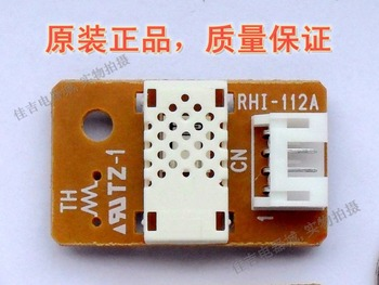 Free shipping   Temperature and humidity sensor module for desiccant  RHI-112A sensor probe free shipping lcd lm 880 display rs485 bus type network type import temperature and humidity sensor acquisition module