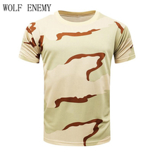 New Summer Military Camouflage Men T-shirt Tactical Army Combat O Neck T Shirt Men Quick Dry Short Sleeve Camo Clothing