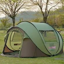 цена на Ultralarge Automatic 3-4 Person Use Pop Up Camping Tent Beach Tent Family Playing Gazebo