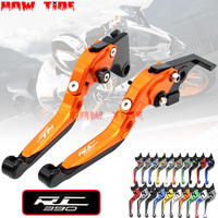 Orange Hot Sale aluminum Adjustable Foldable brake clutch levers for ktm rc 390 rc390 2013 2018 motorcycle CNC parts