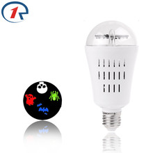 Фотография Red Green Blue White Rotation light bulb  Halloween pattern,Xmas snowflakes,love etc.DJ,KTV,BAR,family party Stage light R-L-136