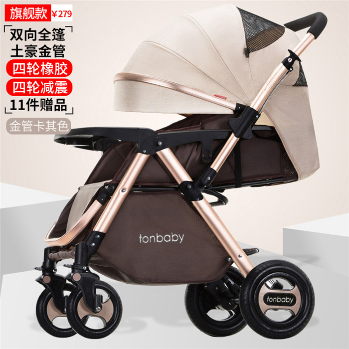 High landscape stroller can sit reclining portable and easy to fold baby two-way baby stroller wheel shock absorberHigh landscape stroller can sit reclining portable and easy to fold baby two-way baby stroller wheel shock absorber