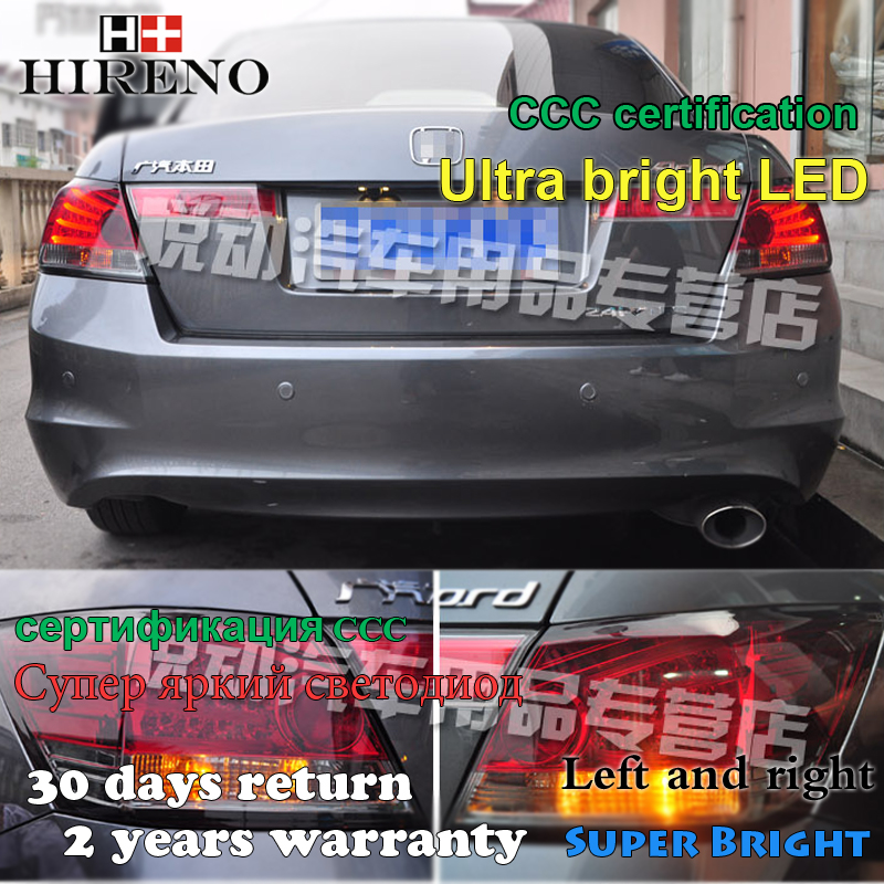 Hireno Tail Lamp for Honda Accord 2008 2009 2010 2011 2012 LED Taillight Rear Lamp Parking Brake Turn Signal Lights car rear trunk security shield shade cargo cover for nissan qashqai 2008 2009 2010 2011 2012 2013 black beige