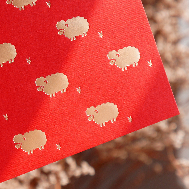 Aliexpresscom Buy U PICK 2015 Chinese New Year Red Envelope