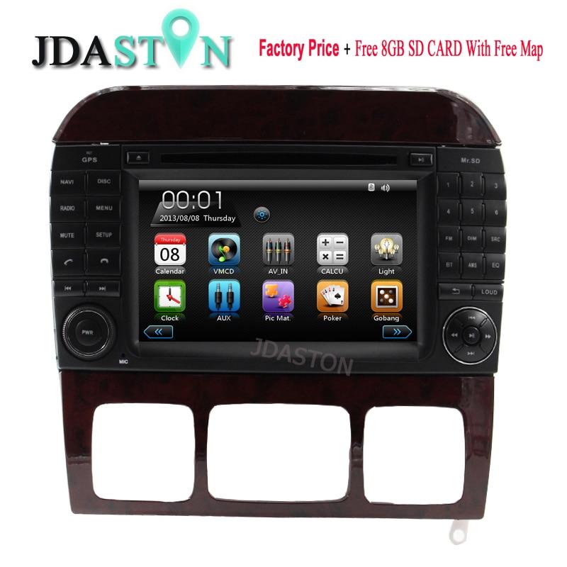 JDASTON 2Din font b Car b font DVD Player For Mercedes Benz W220 W215 S280 S320