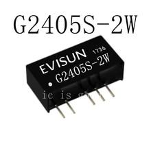 5PCS G2405S G2405S-2W