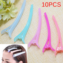 Hot Sale 10Pcs Colorful Hair Clips Barrettes Headwear Plastic Hairdressing Clamp