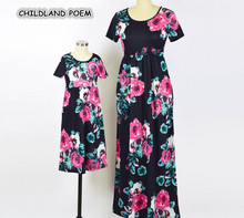 Mother Daughter Dresses Floral Maxi Long Mother And Daughter Clothes Family Look Mommy and Me Clothes Family Matching Clothes