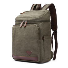 e568cf6f37 2019 new style men backpack laptop bag male Strong canvas fabric pack for school  boys girls
