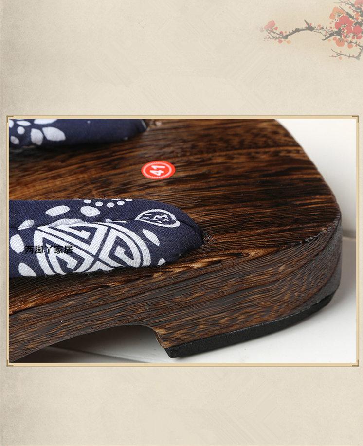 c902ed687438e New Summer Fashion Male Platform Shoes Print Wood Men Geta Sandals Men  China Geta Clogs Classial Wooden Slippers Mens Flip Flops