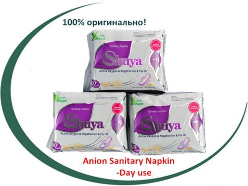 3 Bags Shuya Active Oxygen Anion Sanitary Napkins Day Use Gentle Breathable