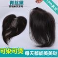 100% Настоящие Волосы Парик Для Мужчин/Женщин Топ Закрытие Волос Шт мужские ручной Парики 15 см ремесленная Искусственный 1001 юаней