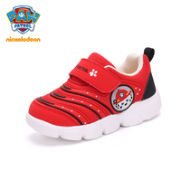 PAW PATROL Children Shoes Fashion Girls Boys Sneakers Kids light Non slip Mesh Breathable Shoes Kids High Quality Casual Shoes