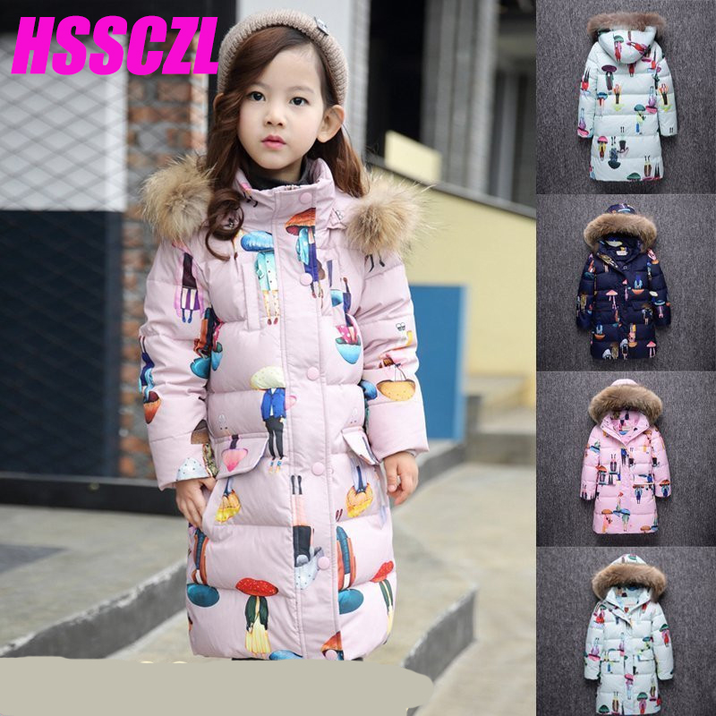 HSSCZL Girls Down Jackets Winter 2017 Brand Girl Down Jacket Coat Outerwear Fur Collar Detachable Cap Overcoat Kids Parkas 7-14A a15 girls down jacket 2017 new cold winter thick fur hooded long parkas big girl down jakcet coat teens outerwear overcoat 12 14