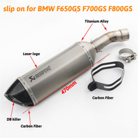 Slip On For F800GS Akrapovic Exhaust Escape Moto Titanium Alloy Middle Link Pipe Carbon Muffler DB Killer For BMW F650GS F700GS