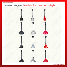 O175 250W Electric Retractable Cord Food Heating Ceiling Lamp/ Warming Pendent Hanging light