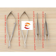 ophthalmic microsurgical instruments 12.5cm scissors Needle holders tweezers stainless steel surgical tool 4pcs/set 4pcs set ophthalmic microsurgical instruments 14cm scissors needle holders tweezers titanium alloy surgical tool