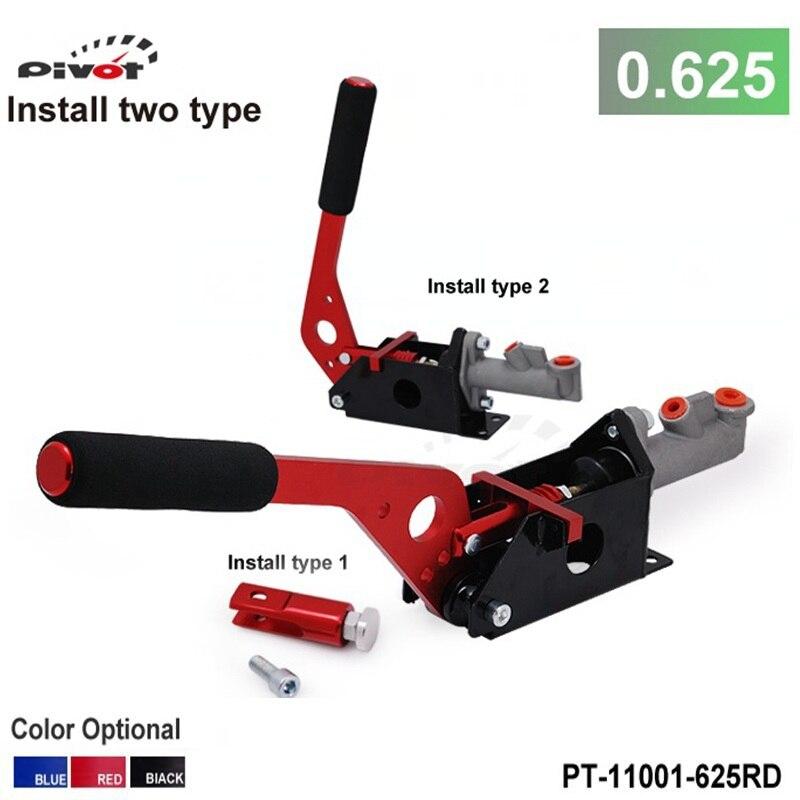 Jdm 0,625 Гидравлический Дрифт ручной тормоз красный синий черный TK-11001-625