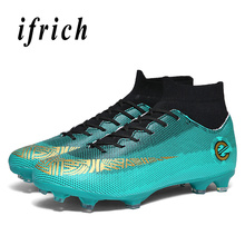 Man Football Sneakers Spring Autumn Mens Football Turf Cleat