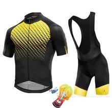 MAVIC Pro Summer Cycling Jersey Sets 16d Gel Padded Bike Shorts Breathable Pro Cycling Clothing Jersey Maillot Ciclismo Green