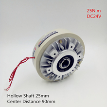One Piece 25NM DC24V Magnetic Powder Brake 1500RPM Hollow Shaft 25mm Center Distance 90mm for Printing Press