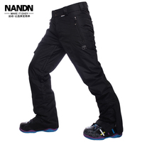 NANDN 2016 Men Waterproof Skiing Pants Snowboard Pant Man Breathable Windproof Winter Warm Trousers Outdoor Men