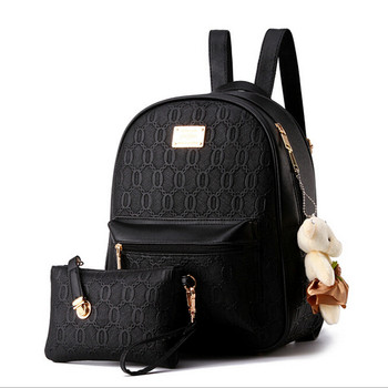 Fashion Designed Brand Backpack Women Backpack Leather School Bag Women Casual Style Backpacks + Small Bags