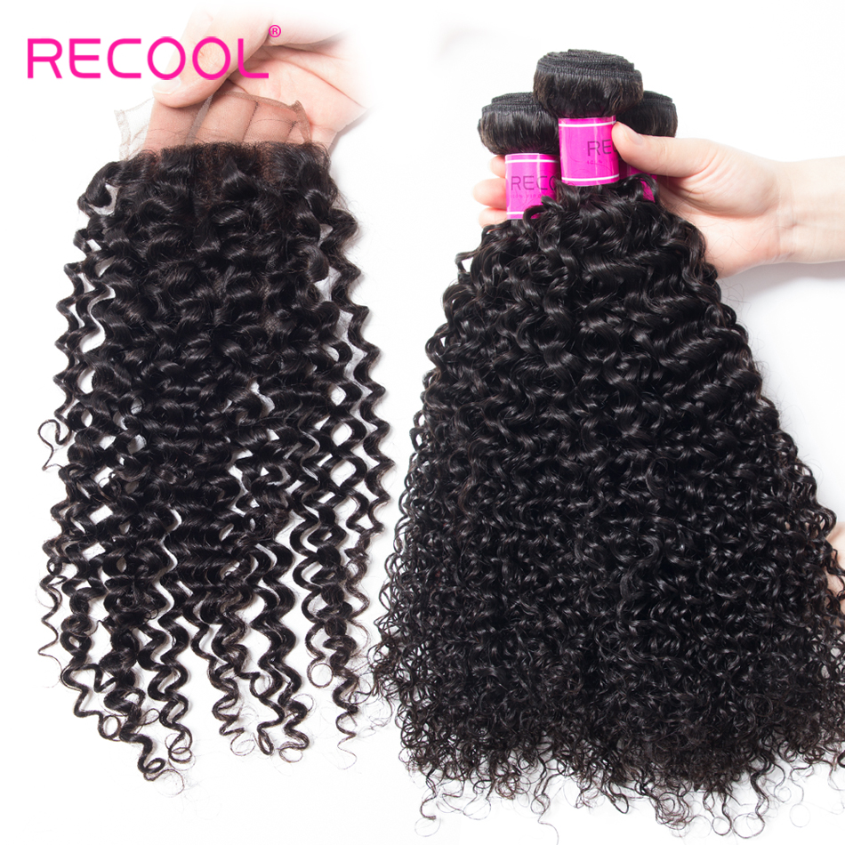Recool Brazilian Curly Weave Human Hair 3 Bundles With Closure Natural Color Remy Human Hair Bundles