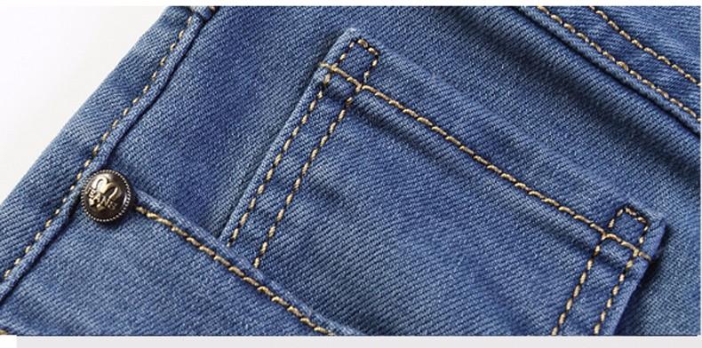Blue color casual denim pants big size 4