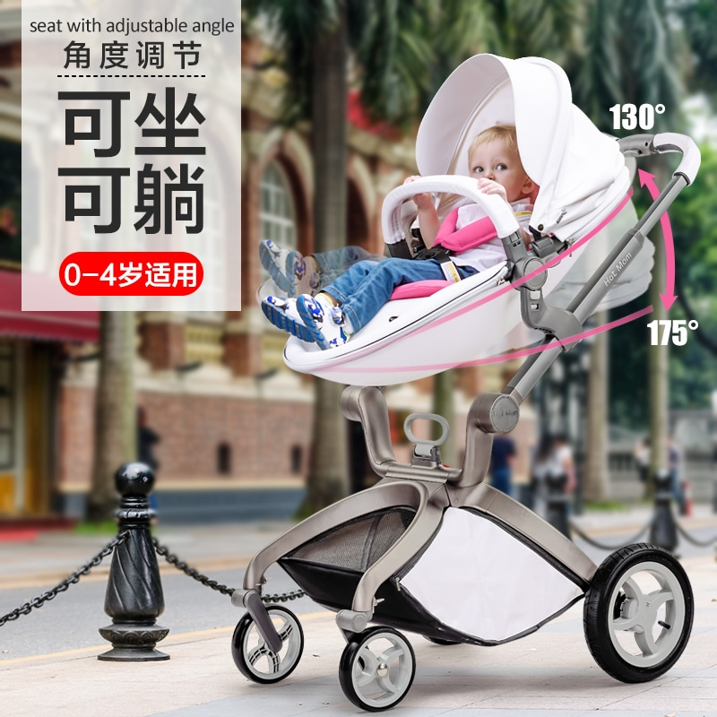 2017 Rushed Promotion Mosquito Net Cotton  Hotmum Baby Stroller Light Folding Trolley Buggiest Shock Four Wheel Basket high profile baby trolley ultra light can be lying down two way four wheel shock baby trolley