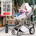 HOTMUM Bebê carrinho de criança dobrável luz buggiest carrinho de criança carrinho de choque de quatro rodas carrinho de bebê único nenhuma cesta